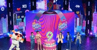 ไบร์ทวิน บิวกิ้นพีพี_Lazada Super Party (7)
