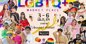 LGBTQ+postcard PR