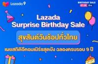 Post-PR-Lazada Surprise Birthday Sale (4)