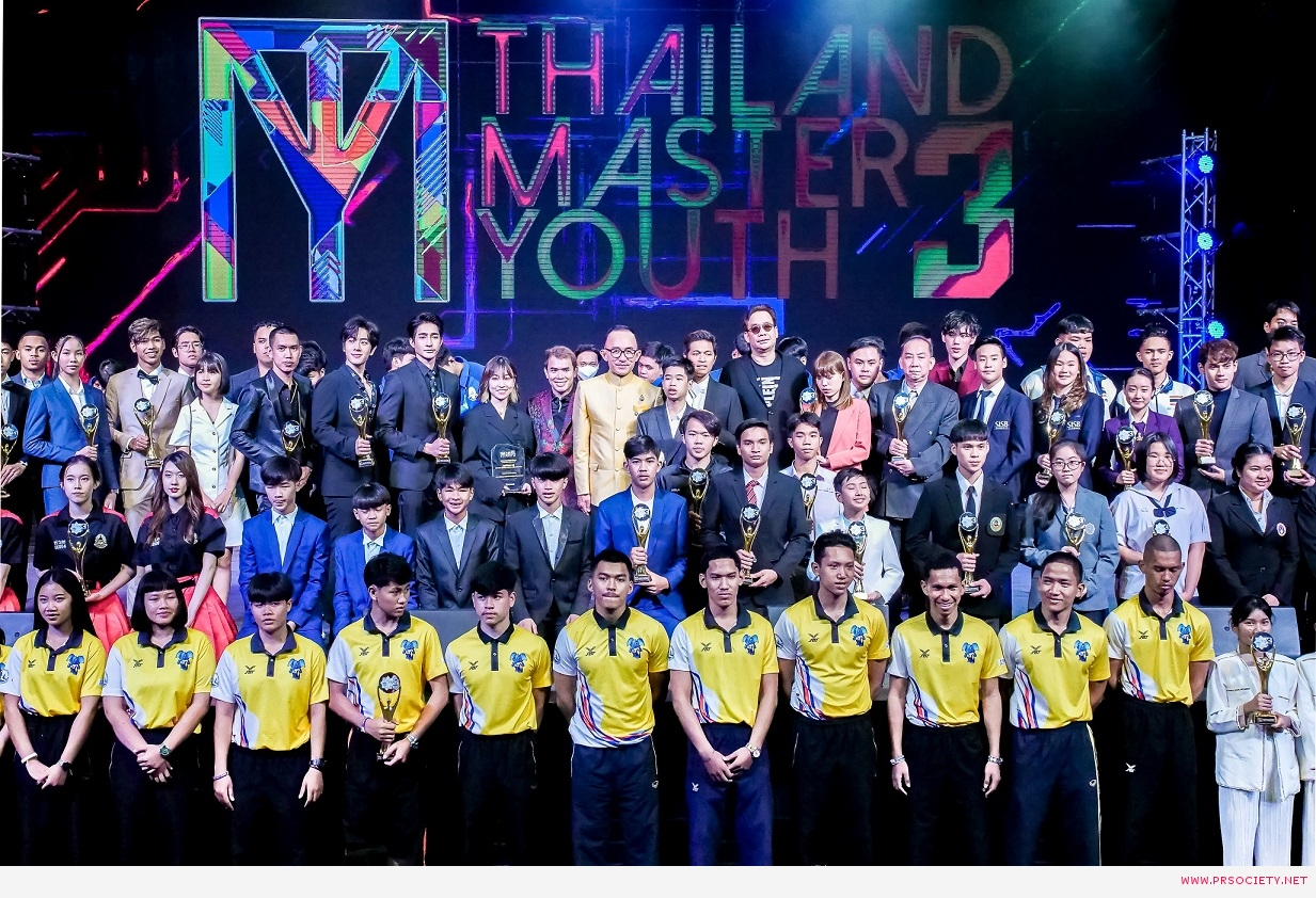 THAILAND MASTER YOUTH_44