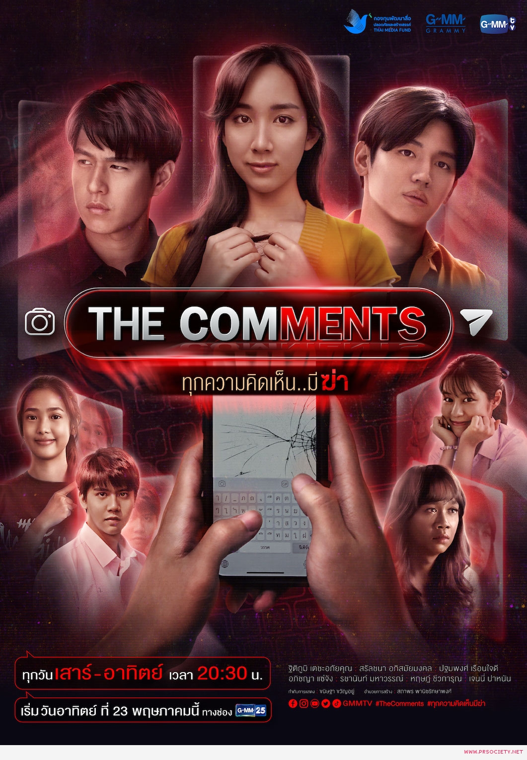 AW_The Comments_Poster_A3