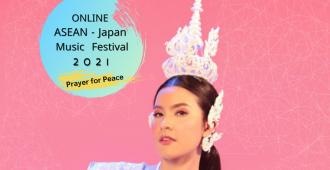 ASEAN - JAPAN DAY (5)