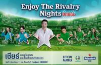 Enjoy The Rivalry Nights Online by Heineken_Euro2020