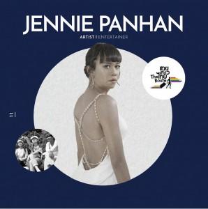 เจนนี่ ปาหนัน (1)