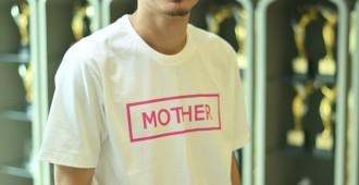 เสือ ยรรยง_ผู้กำกับ Mother Gamer