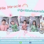10.ภาพจากมูลนิธิโรงพยาบาลเด็ก (8)