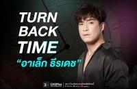 CH3Plus_Turn_Back_Time_อาเล็ก_1620x1080 (2)