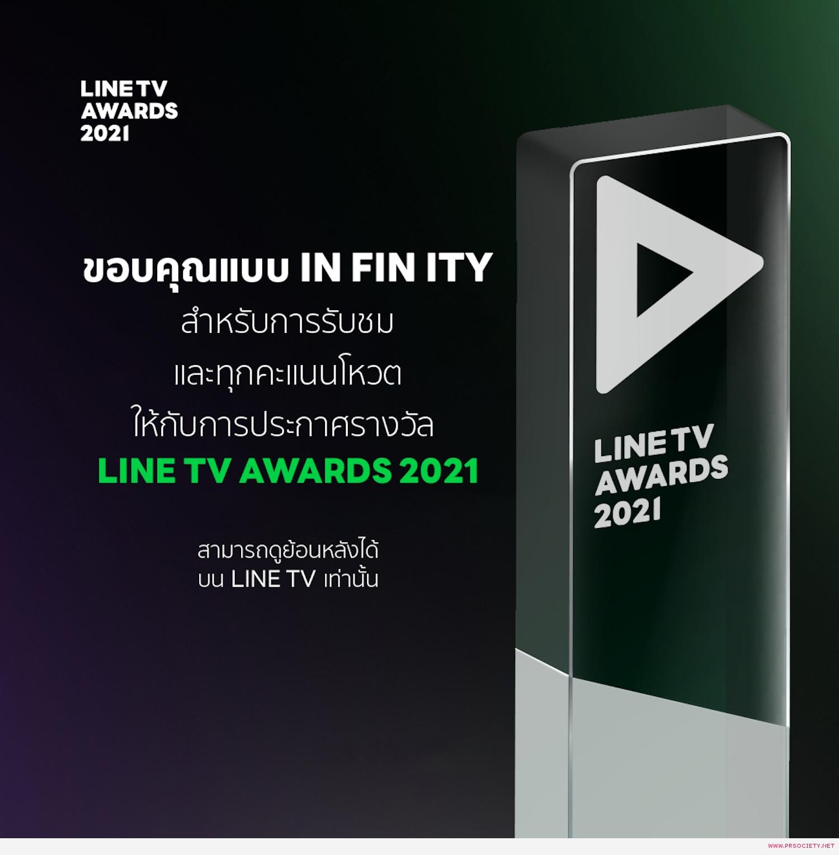 LINE TV Awards 2021 (3)