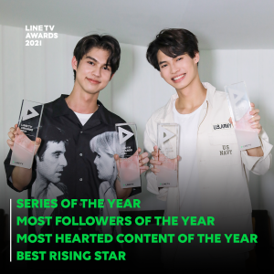 LINE TV Awards 2021 - Bright Win