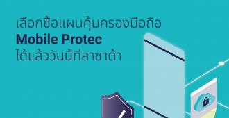 Lazada final_Opt 1 Thai 1200x1200