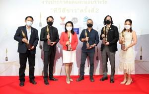 ทีมรายการคุณภาพจาก ThaiPBS