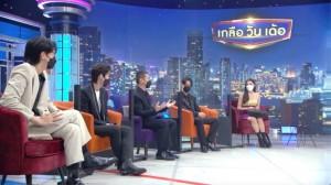 ย้ง-ทรงยศ และนักแสดงนาดาว10