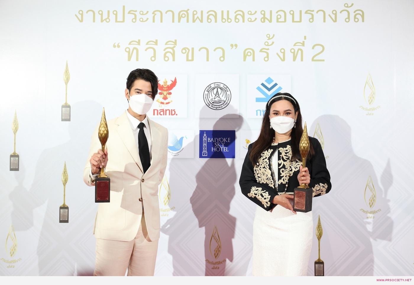ใหม่ และ มาริโอ้ กับรางวัล นักแสดงนำหญิง และ นักแสดงนำชายดีเด่น_2