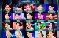 20_The-Star-idol