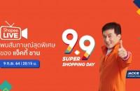 KV - Shopee Live