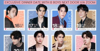 KV_BOYS NEXT DOOR_TH (1) (1)