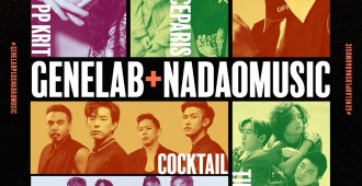Poster GeneLab+ Nadao Music