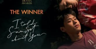 """""""แปลรักฉันด้วยใจเธอ"""" ได้รางวัล International Drama of the Yea(1)"""