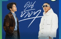 Calendar News_WP 42 Anniversary Song_Phase2