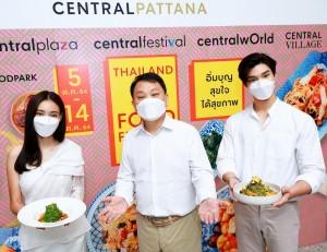 CentralPattana_J Fest21 (6)