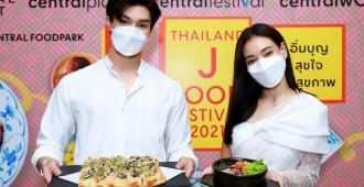 CentralPattana_J Fest21 (8)