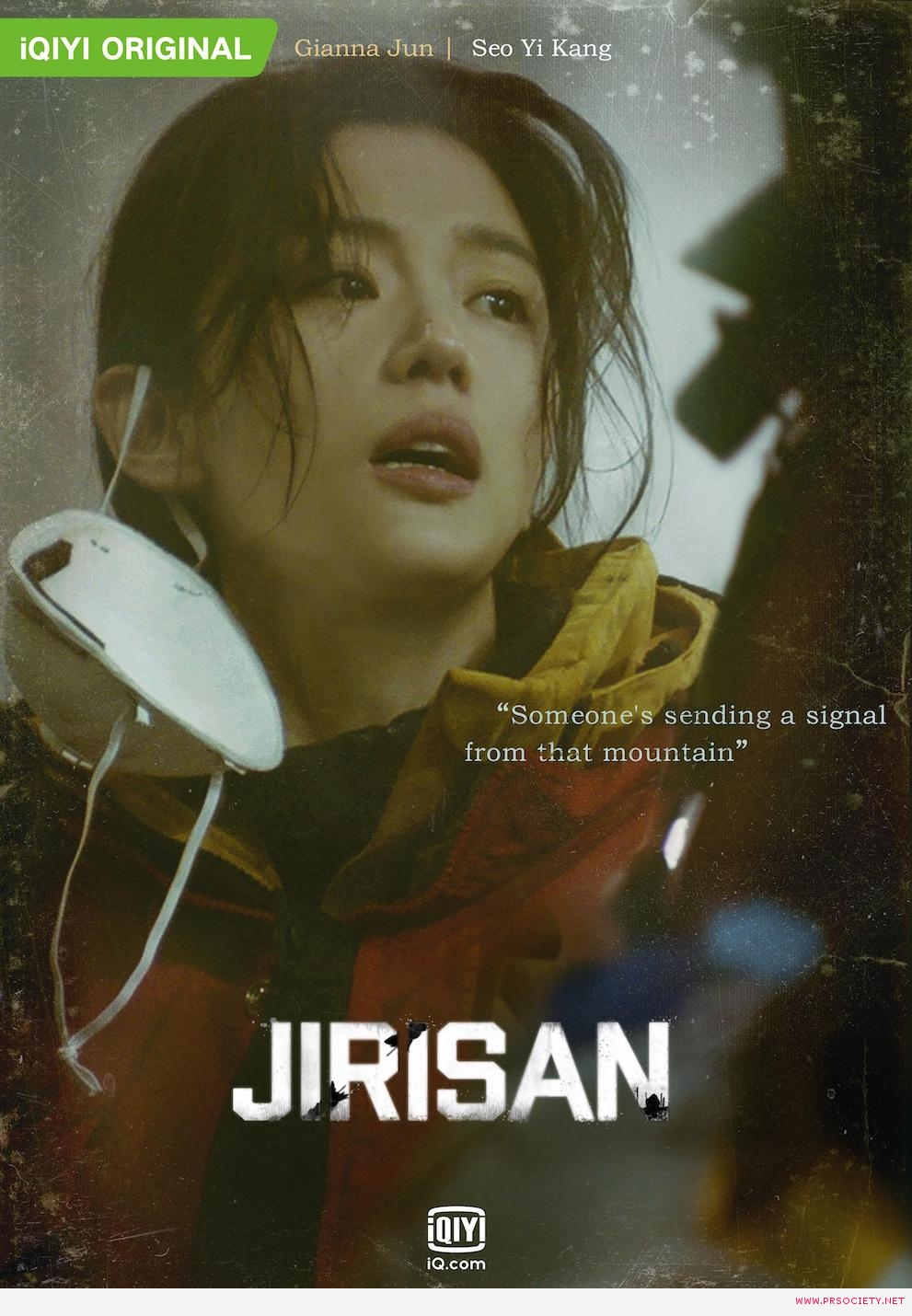 ENG-Seo Yi-kang