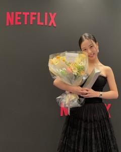Netflix_Ko Min-si1