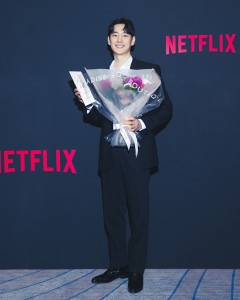 Netflix_Lee Je-hoon1