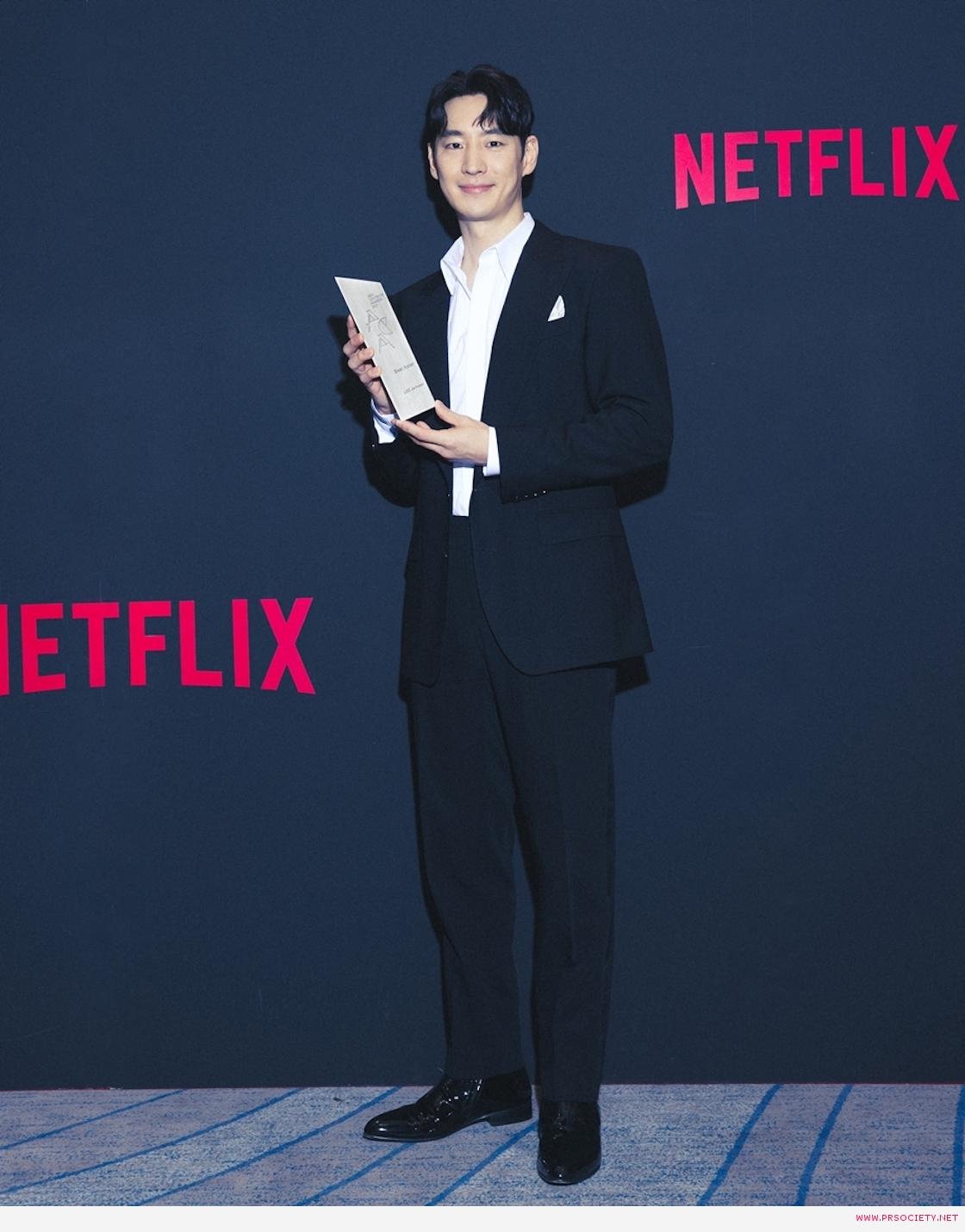 Netflix_Lee Je-hoon2