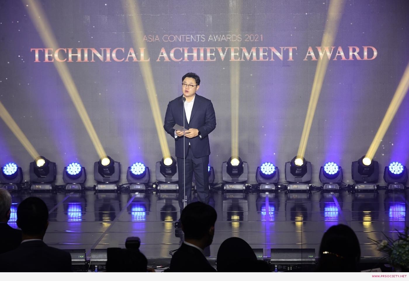 Netflix_Technical Achievement Award1
